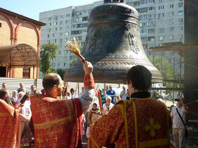 Освящение колокола в Престольный праздник