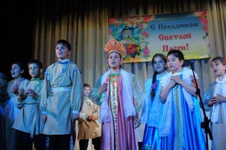 Детский Пасхальный фестиваль