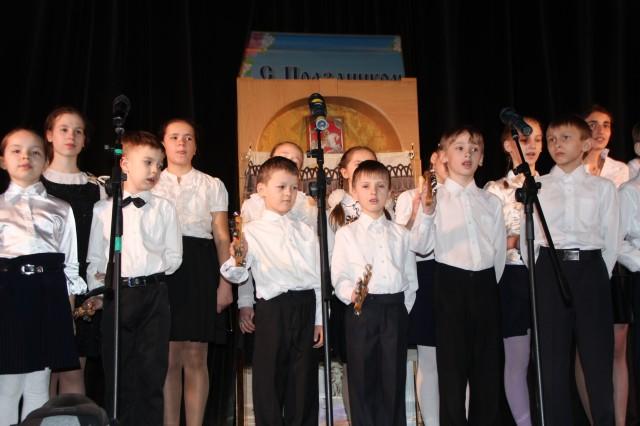 Пасхальный фестиваль во Дворце культуры г. Щербинка