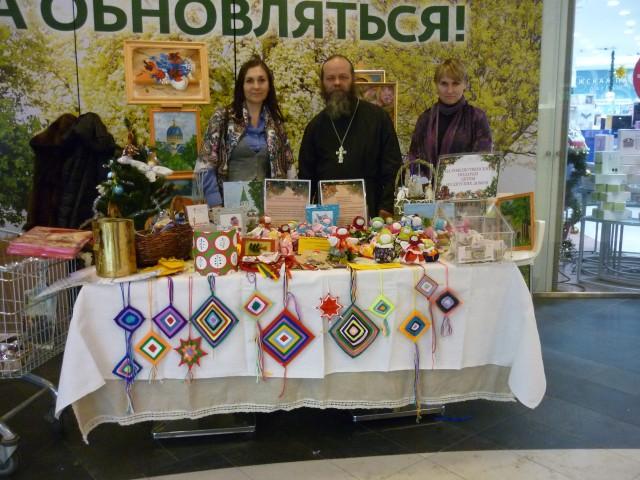 Благотворительный «Елисаветинский Рождественский базар» в ТЦ «Акварель»