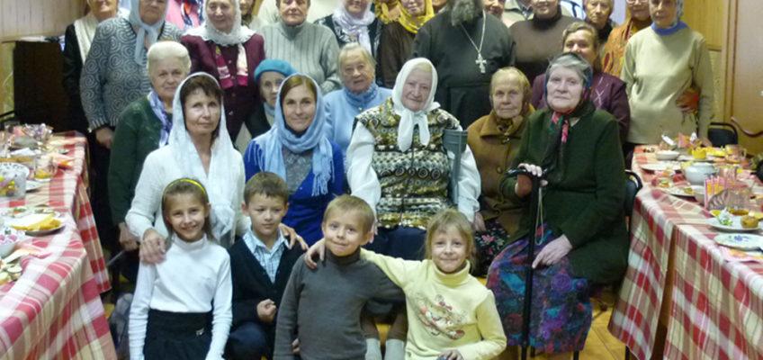 Праздник для пожилых людей «Вера, Надежда, Любовь»