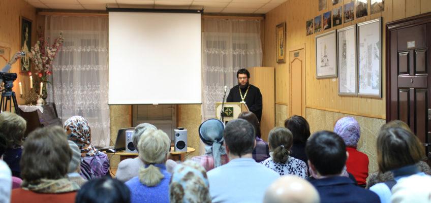 Набор учащихся на Духовно-просветительские курсы