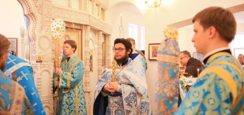 Архиерейское богослужение в Марьино