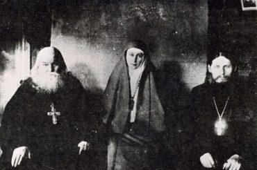 Жизнь старца Гавриила (Зырянова), наставника великой княгини Елисаветы Федоровны