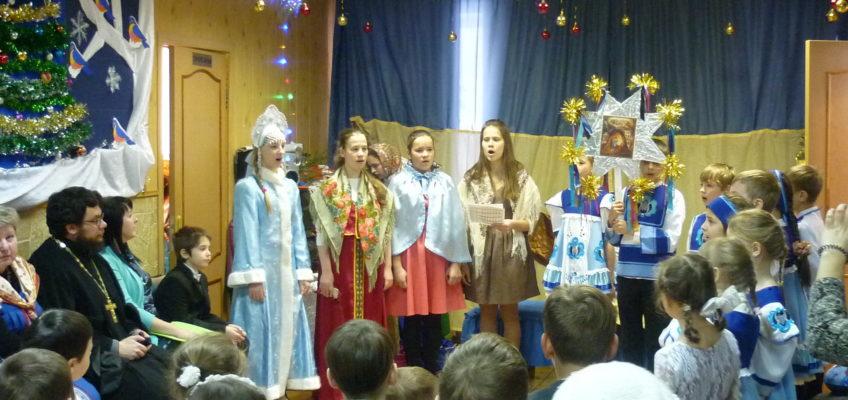 Рождество в Воскресной школе