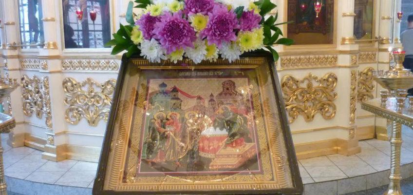 Двунадесятый праздник Сретения Господня