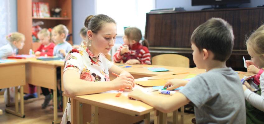 Творческий урок в младшей группе Воскресной школы