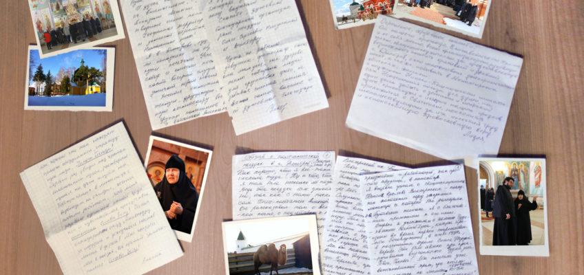 Поездка в Дмитров. Отзывы прихожан и новые фотографии