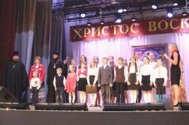 Большой Пасхальный Концерт воскресных школ Никольского благочиния