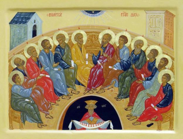 День Святого Духа. Пятидесятница