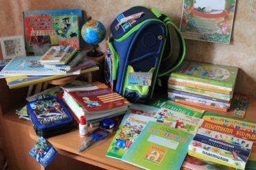 Акция «Помоги собрать детей в школу»
