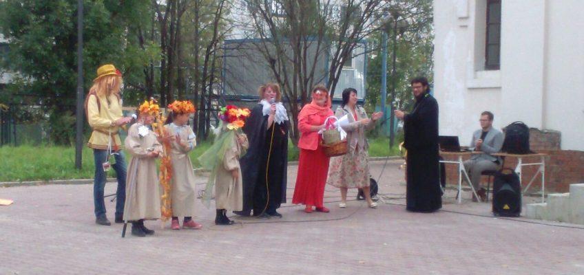 Открытие нового учебного года в Воскресной школе