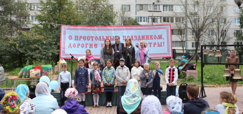Праздничный концерт в день престольного праздника