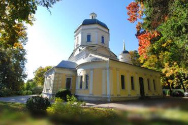 Приглашаем в паломническую поездку в Ильинское