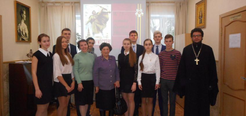 День памяти Битвы под Москвой в Воскресной школе