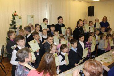 Церемония награждения победителей и призёров окружного конкурса «Под рождественской звездой»
