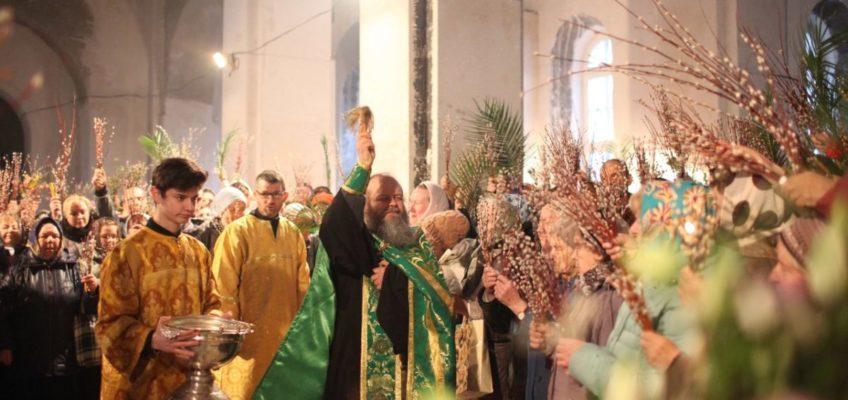 Всенощное бдение и чин освящения верб