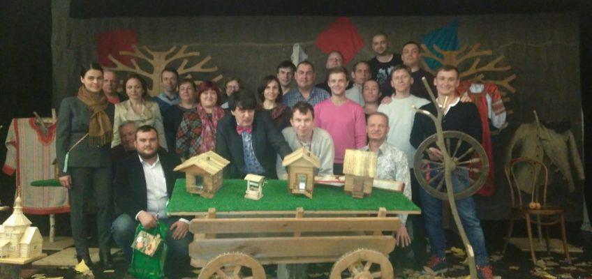 Группа трезвости посетила спектакль в театре «Лад»