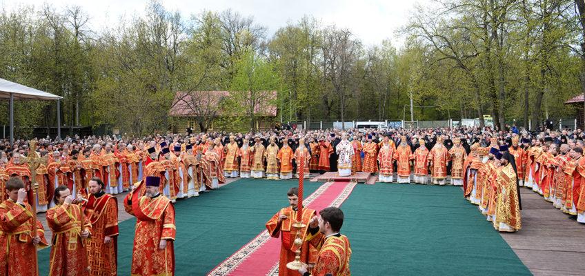 Патриаршее служение на Бутовском полигоне в праздник Собора новомучеников, в Бутове пострадавших