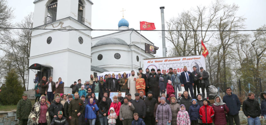 Представители храма приняли участие в Трезвом слете «Благое дело»