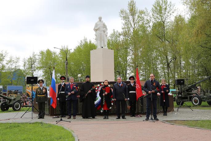 Празднование Дня Победы в Щербинке