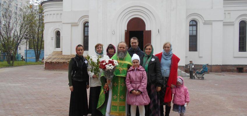 Поздравляем отца Сергия с днем священнической хиротонии