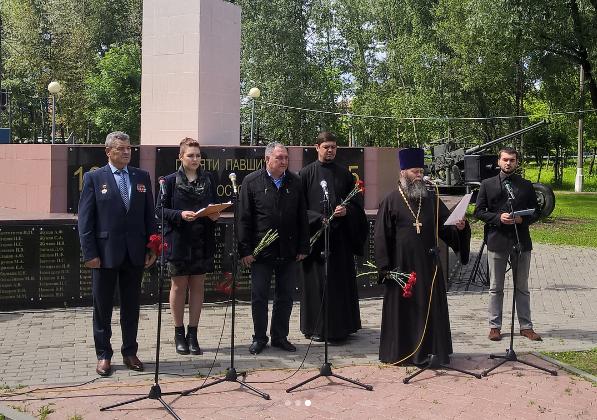 В Щербинке прошел митинг, посвященный Дню памяти и скорби