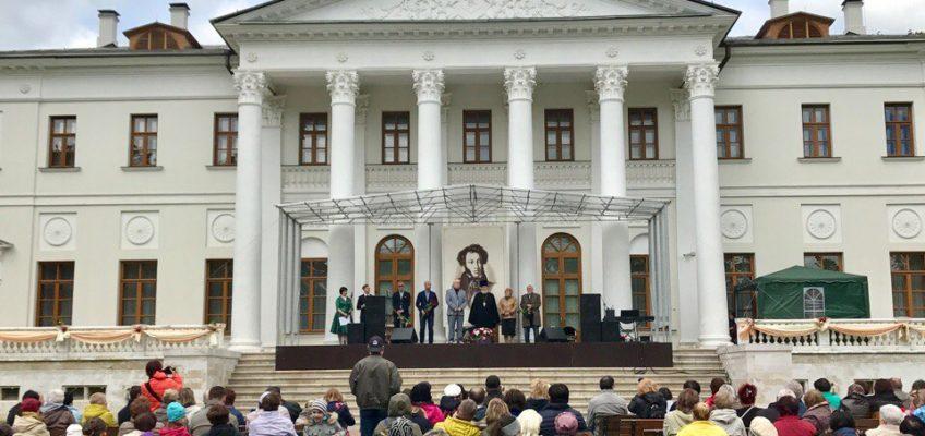 Пушкинский праздник поэзии в музее-усадьбе «Остафьево»