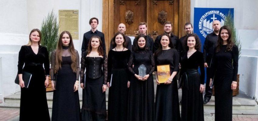 Поздравляем певчих нашего храма с призовым местом на Международном фестивале духовной музыки!