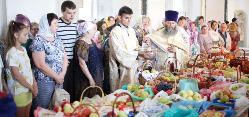 Праздник Преображения Господня в Щербинке
