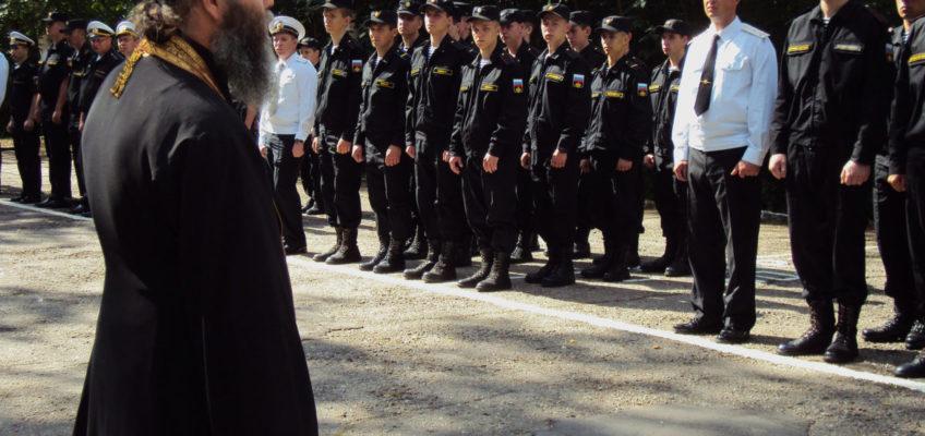 Присяга в Остафьево