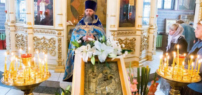 Празднование Рождества Пресвятой Владычицы нашей Богородицы и Приснодевы Марии