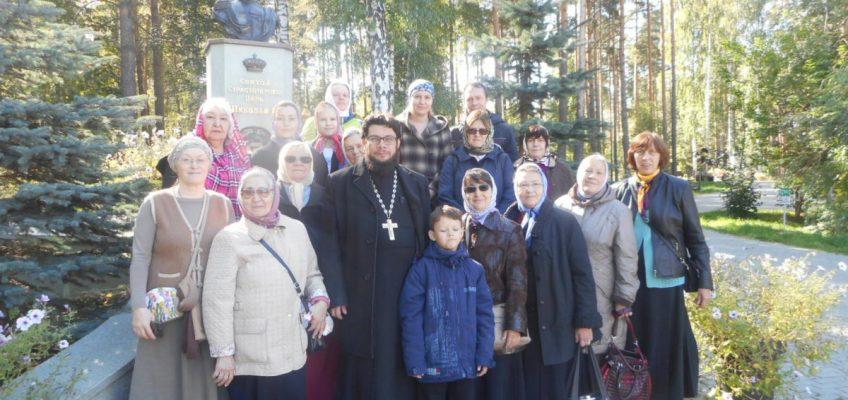 Приглашаем на встречу «Воспоминания о паломнической поездке в Екатеринбург — Алапаевск – Верхотурье»