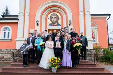 Венчание Михаила и Екатерины