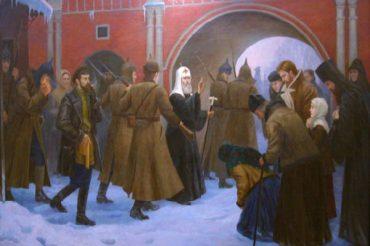24  ноября  в  19-00 состоится приходской  семинар «100-летие  революционных  событий  в  России  и  восстановления Патриаршества»