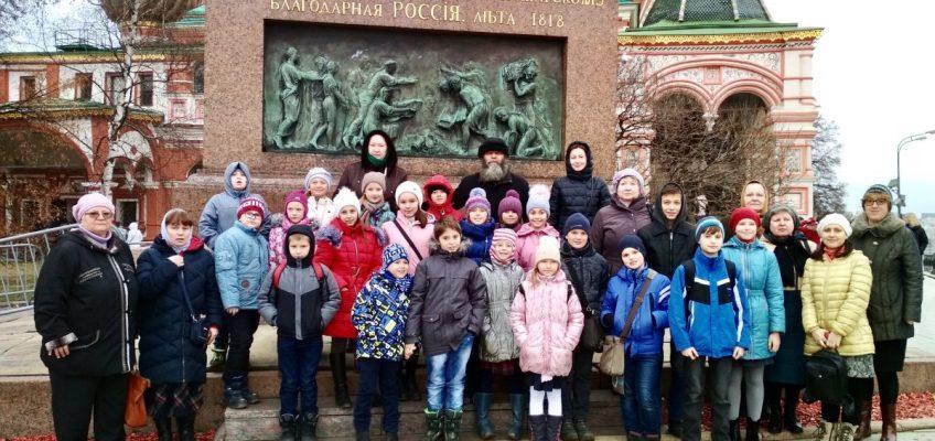 Паломничество в Воскресной школе