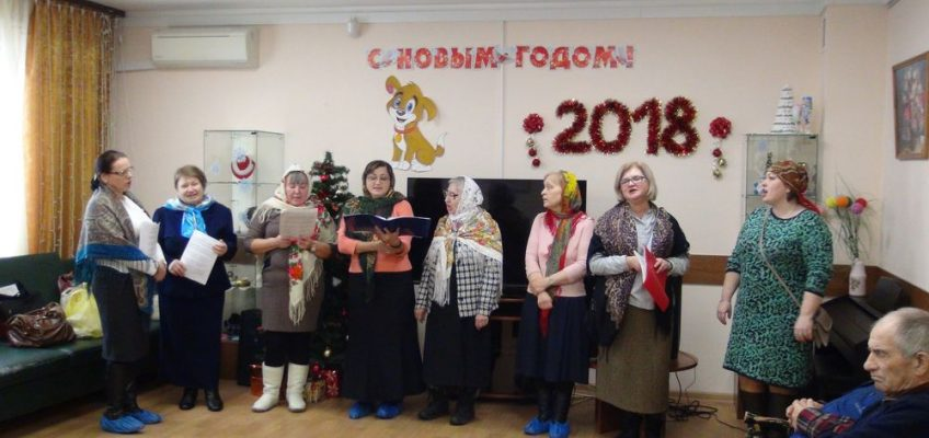 Народный хор Елисаветенского храма  в гостях в ЦСО «Щербинский»