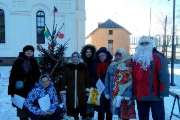 Рождество для бездомных