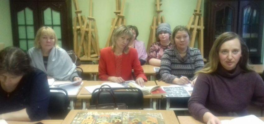 Очередной семинар педагогов ОРКиСЭ
