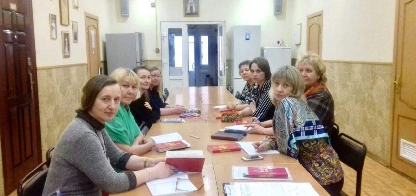 Пасхальный семинар педагогов  по Основам религиозных культур и светской этики в Никольском церковном округе