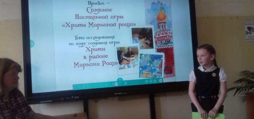 Взаимодействие школы и церкви. Олимпиада «История и культура храмов столицы – 2018»