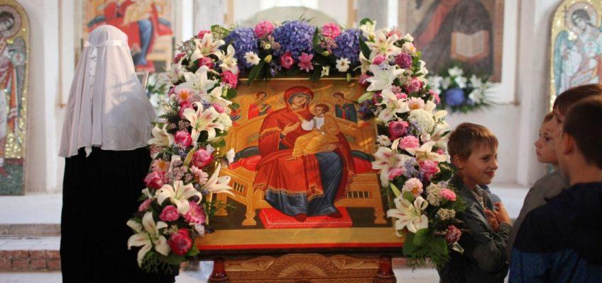 Приглашаем  на Престольный Праздник храма в честь иконы Божьей Матери «Всецарица» в Щербинке 31 августа
