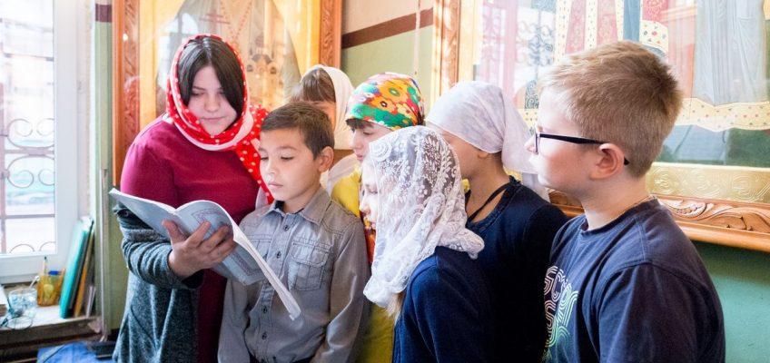 Праздник «День открытия Воскресной школы 2018-2019»
