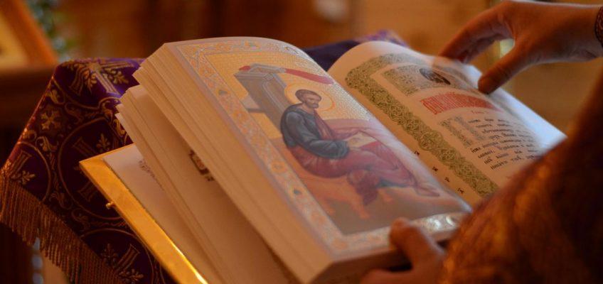 Духовно-просветительские курсы при храме св. прмч. вел. кн. Елисаветы в Щербинке объявляют набор на 2018/2019 учебный год