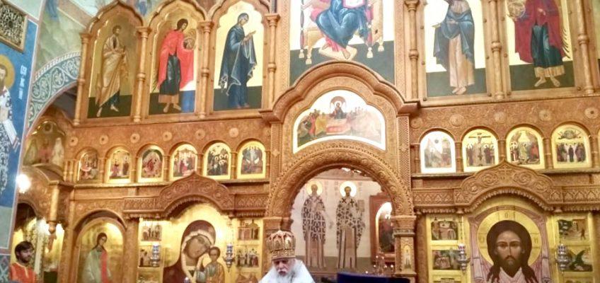 Архиерейская служба в храме Святых Новомучеников и Исповедников в  Бутове