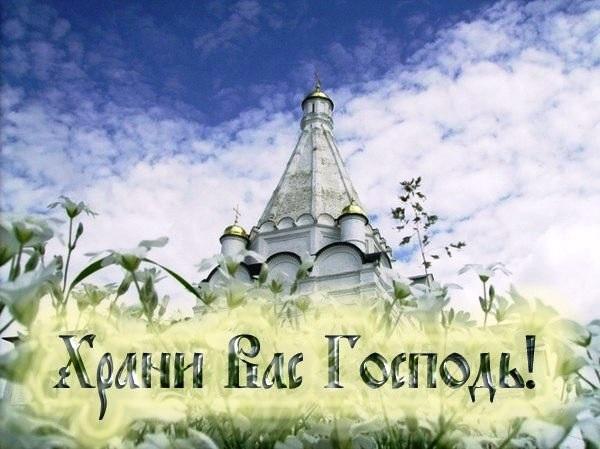 22 сентября приглашаем на открытие Воскресной школы при храмовом комплексе в честь иконы Божией Матери «Всецарица» и Святой преподобномученицы Великой княгини Елисаветы в Щербинке.