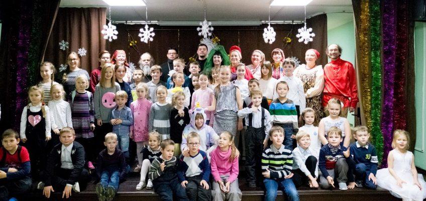 Праздник Рождества Христова в Воскресной школе 2019 год