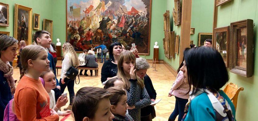 Урок в Третьяковской галерее