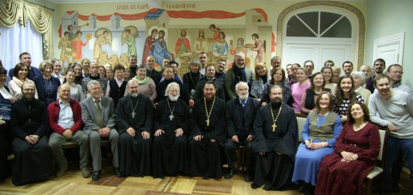 В Донском монастыре прошел III Съезд семейных клубов трезвости