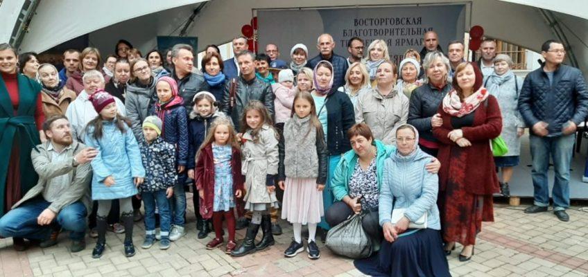 Семейный клуб трезвости на благотворительной ярмарке трезвенных организаций